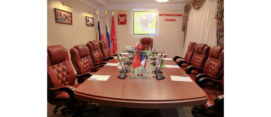 Администрация октябрьского р-на