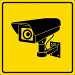 Аксессуары для видеонаблюдения